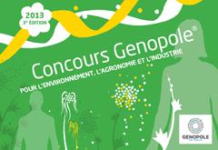 Genopole 2013